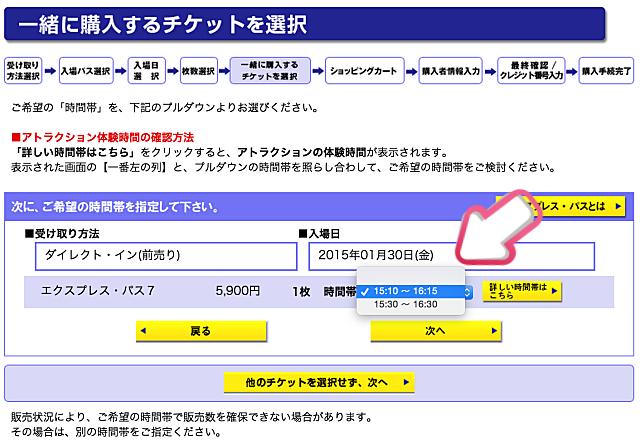 螢幕快照 2015-01-23 00.09.28