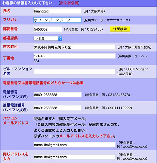螢幕快照 2015-01-23 00.23.33