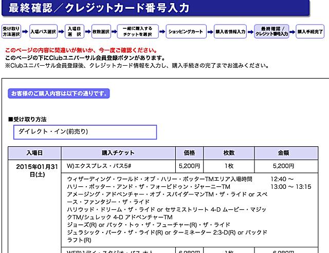 螢幕快照 2015-01-23 00.26.19