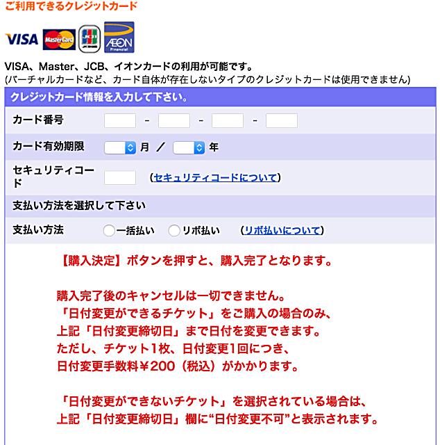 螢幕快照 2015-01-23 00.27.14