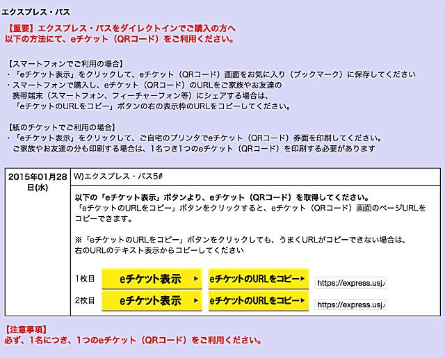 螢幕快照 2015-01-23 00.48.16