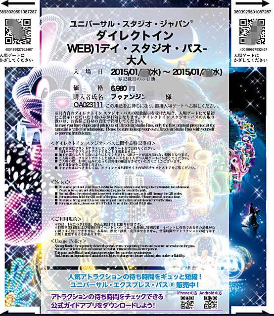 螢幕快照 2015-01-23 00.50.53