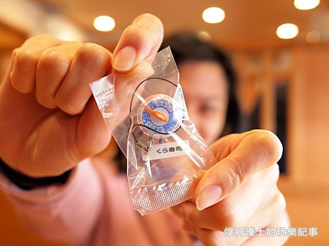 【捷運松江南京站美食】くら寿司 藏壽司 Kura壽司  來自日本平價、美味又有趣的迴轉壽司 - nurseilife.cc
