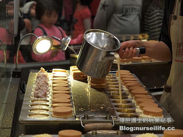 關北紅豆餅 芋頭口味好好吃 - nurseilife.cc