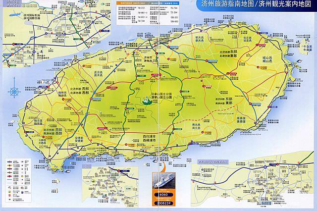 56046061.Apyv51eS.Jeju