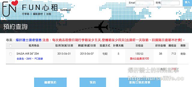 batch_螢幕快照 2015-05-24 20.48.26