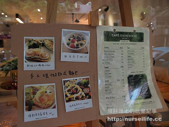 【台北美食】CAFE' showroom 民生社區以藝文為主的咖啡廳 - nurseilife.cc