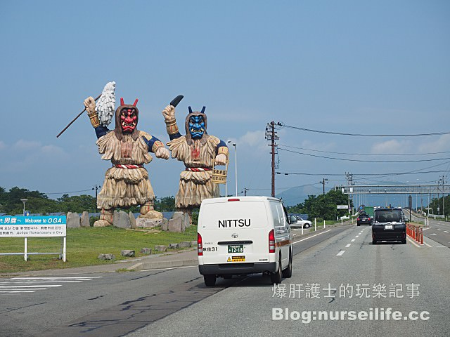 【秋田】男鹿真山傳承館 秋田必遊的生鬼文化區 - nurseilife.cc