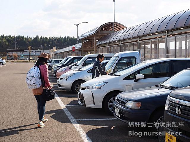 【日本自駕】如果在日本租車找不到還車處怎麼辦? - nurseilife.cc