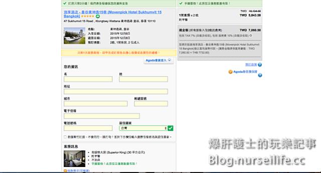 batch_螢幕快照 2015-12-05 01.24.40