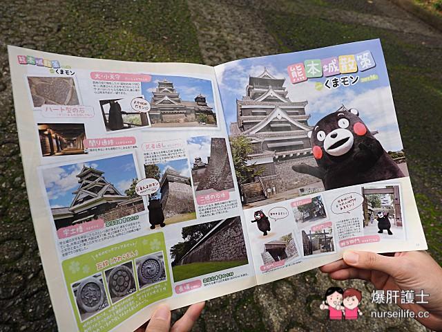 九州熊本必遊 日本三大名城之一熊本城 - nurseilife.cc