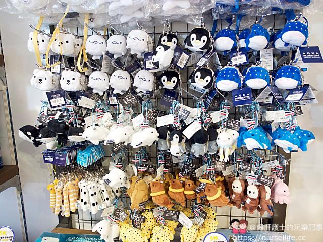 日本、橫濱|八景島 東京近郊的人工島海洋樂園 - nurseilife.cc