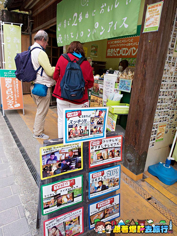 日本、廣島|宮島 世界第二好吃現烤冰淇淋波蘿麵包 - nurseilife.cc