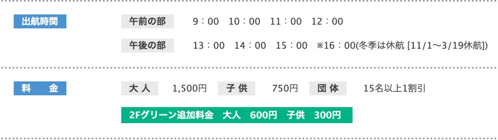 螢幕快照 2016-08-01 04.16.17