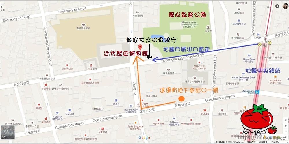 地鐵位置圖