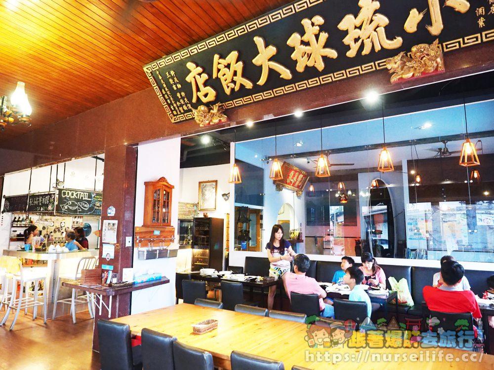 屏東、小琉球住宿|琉夏萊旅店 Stay Hotel 適合家族、朋友一起住宿的好地方