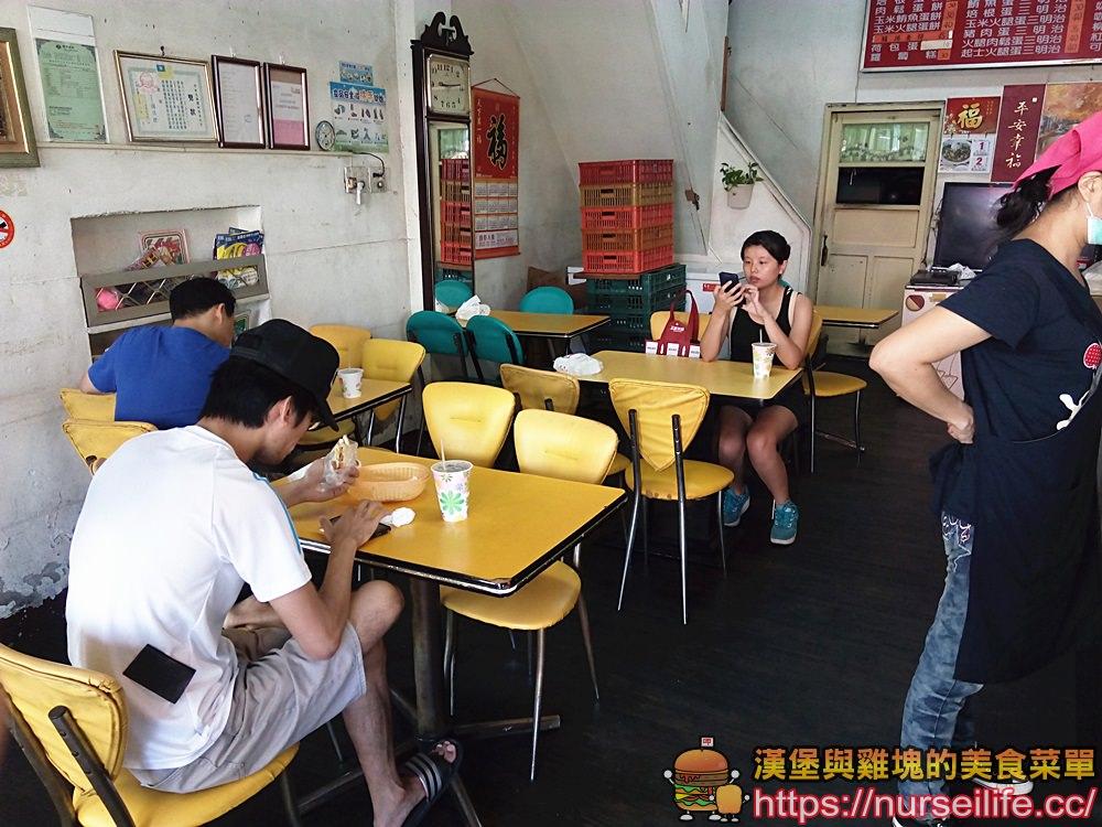 新竹、北區|緣生緣漢堡專賣店.一種家鄉的好味道 - nurseilife.cc