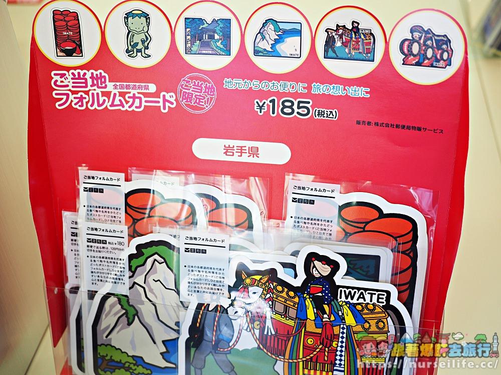 岩手限定明信片&日本郵局限定哆啦A夢系列商品 - nurseilife.cc