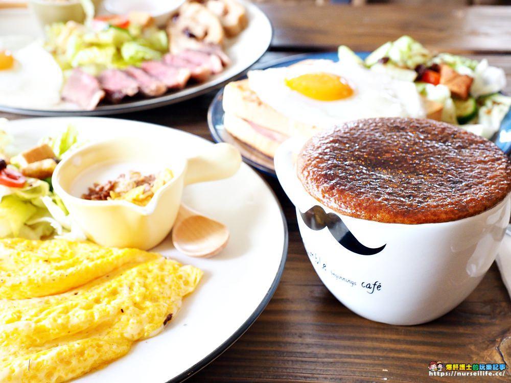 Humble beginnings café|天母享受悠閒氛圍的早午餐 - nurseilife.cc
