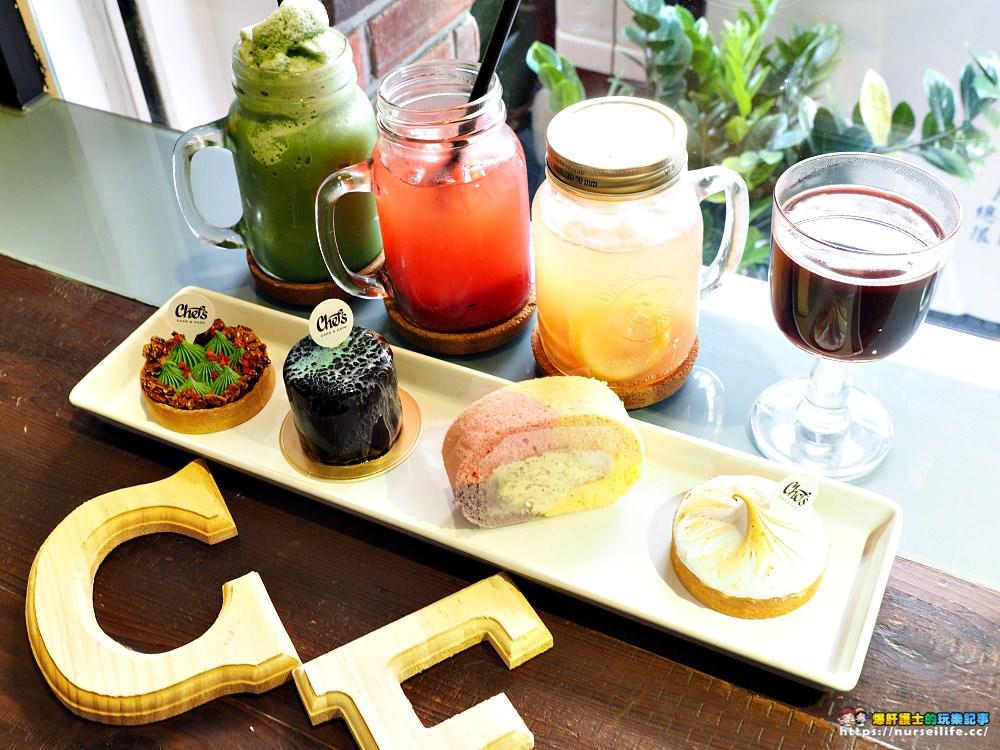 Chef's cake and cafe|天母巷弄暖男的日系法式甜點.令人少女心噴發