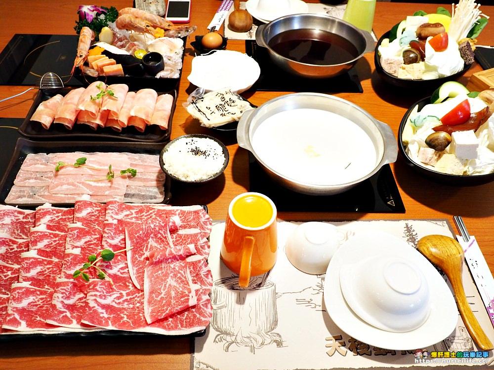 天棧鍋物|天母單人大份量涮涮鍋.打卡送肉超划算