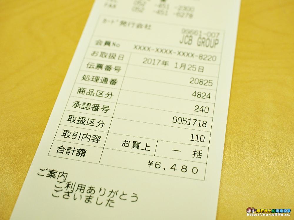 日本中部租車體驗|名古屋自駕超好玩.輕鬆前往心中夢想之地 - nurseilife.cc