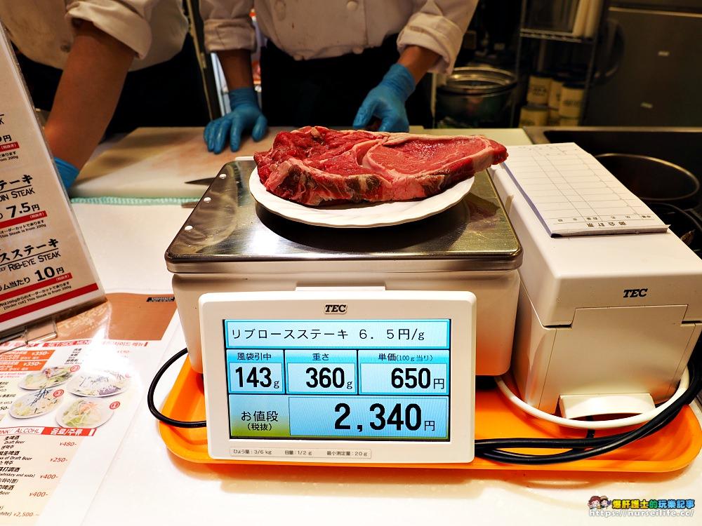 いきなりステーキ立食牛排|肉食控.日本遇到必吃阿! - nurseilife.cc