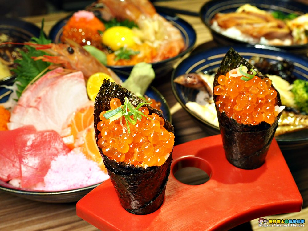 長鴻丼屋『丼飯、刺身、和食』 天母士東路百元大份量日式丼飯 - nurseilife.cc