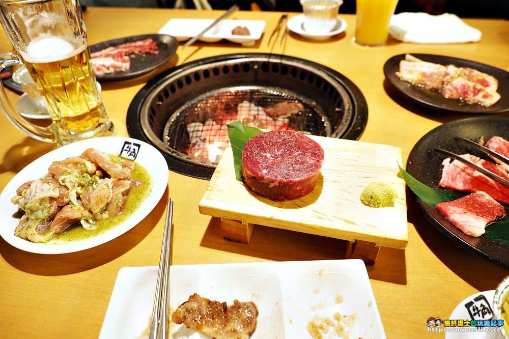 北海道 小樽牛角炭火燒肉.冰冷的雪夜還是燒肉最暖心