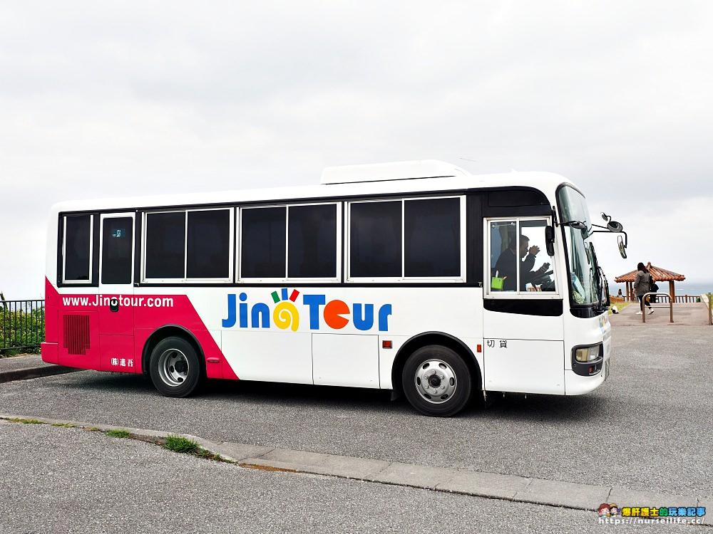 沖繩|觀光巴士南部一日遊.沖繩王國村、瀨長島、知念岬、新原海灘