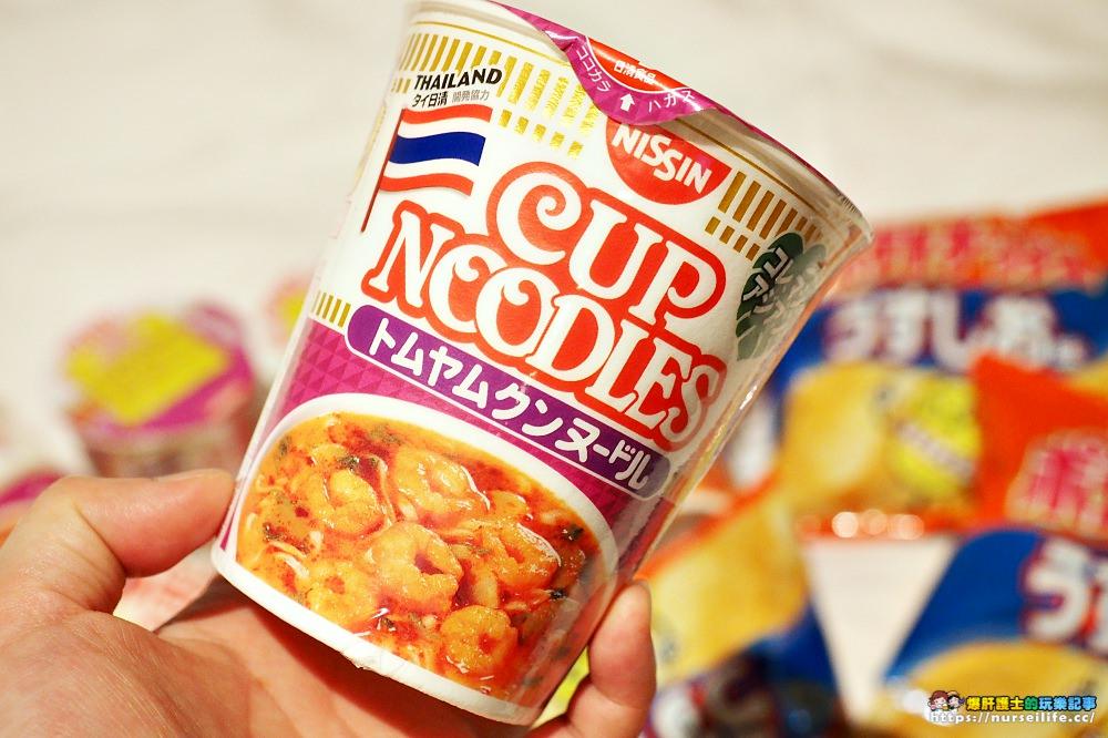 日本超市必買|日清泰式酸辣湯口味杯麵.料多夠味又好吃 - nurseilife.cc