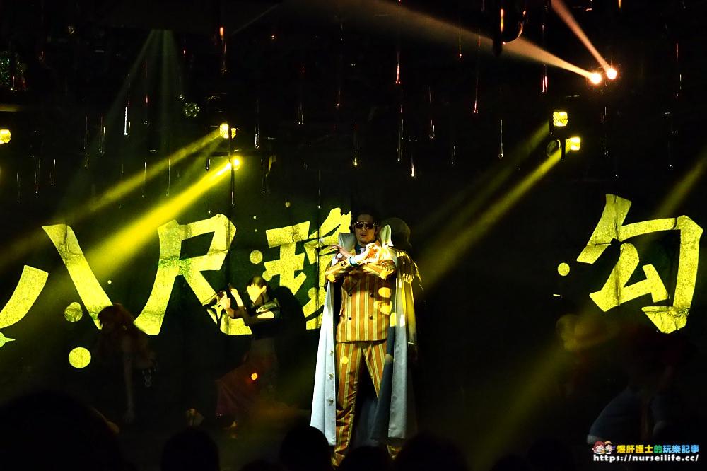 東京|東京鐵塔航海王主題樂園.我要成為海賊王! - nurseilife.cc