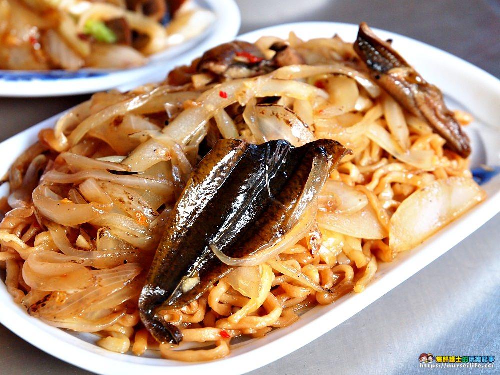 台南、中西區|八三鱔魚意麵、花枝意麵.彈牙脆口的美味