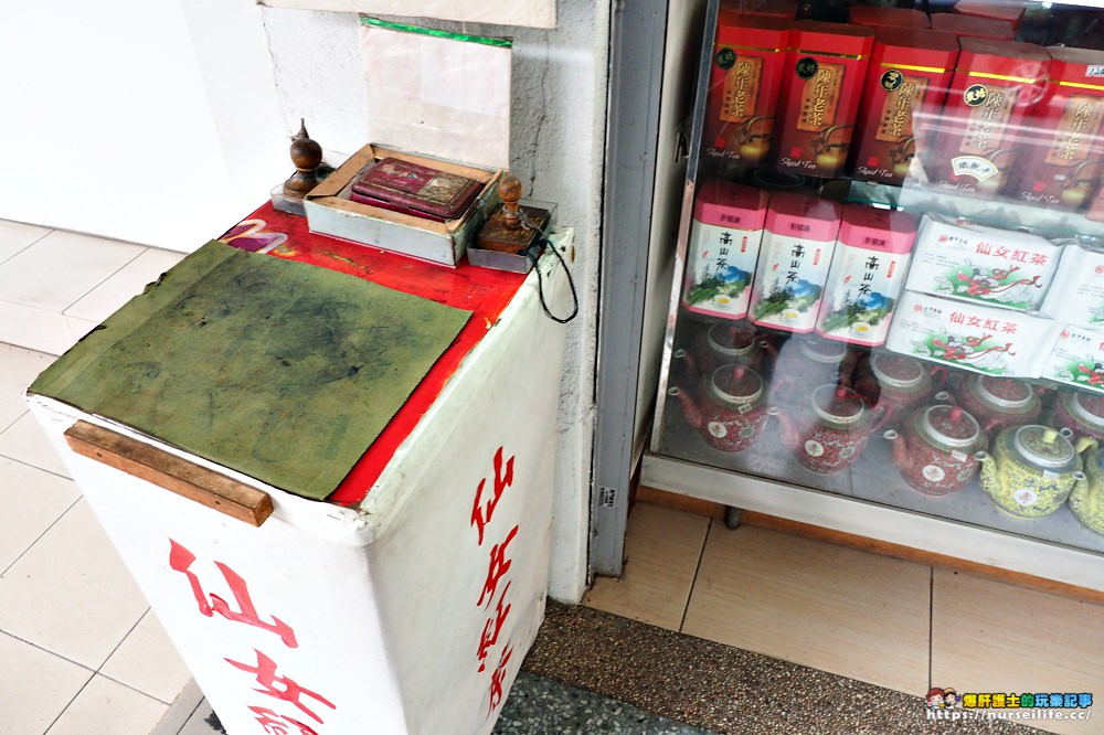 台南、中西區 文峰茶莊.百年古早味仙女紅茶 - nurseilife.cc