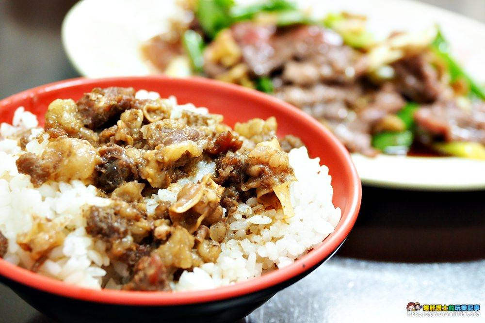 台南、中西區|府城牛肉湯.牛燥飯和湯頭一絕阿!