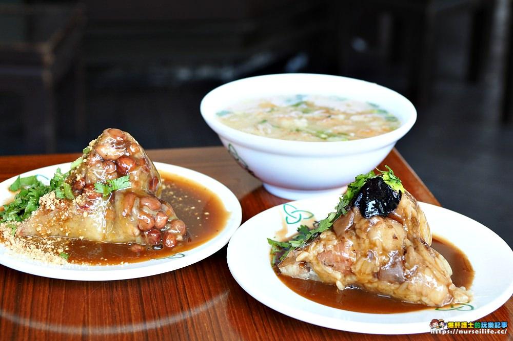 台南、中西區|劉家粽子專賣店.24小時營業都能吃肉粽 - nurseilife.cc