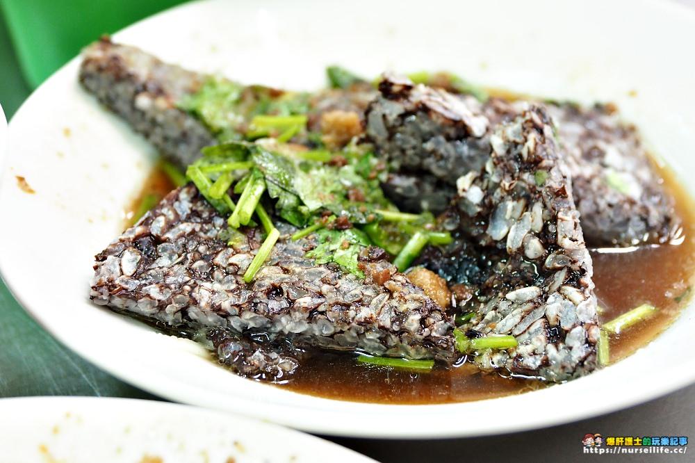 台南、中西區|老恭水餃、肉燥意麵 - nurseilife.cc