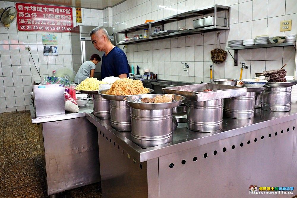 台南、中西區|松竹當歸鴨.半世紀的老麵攤 - nurseilife.cc