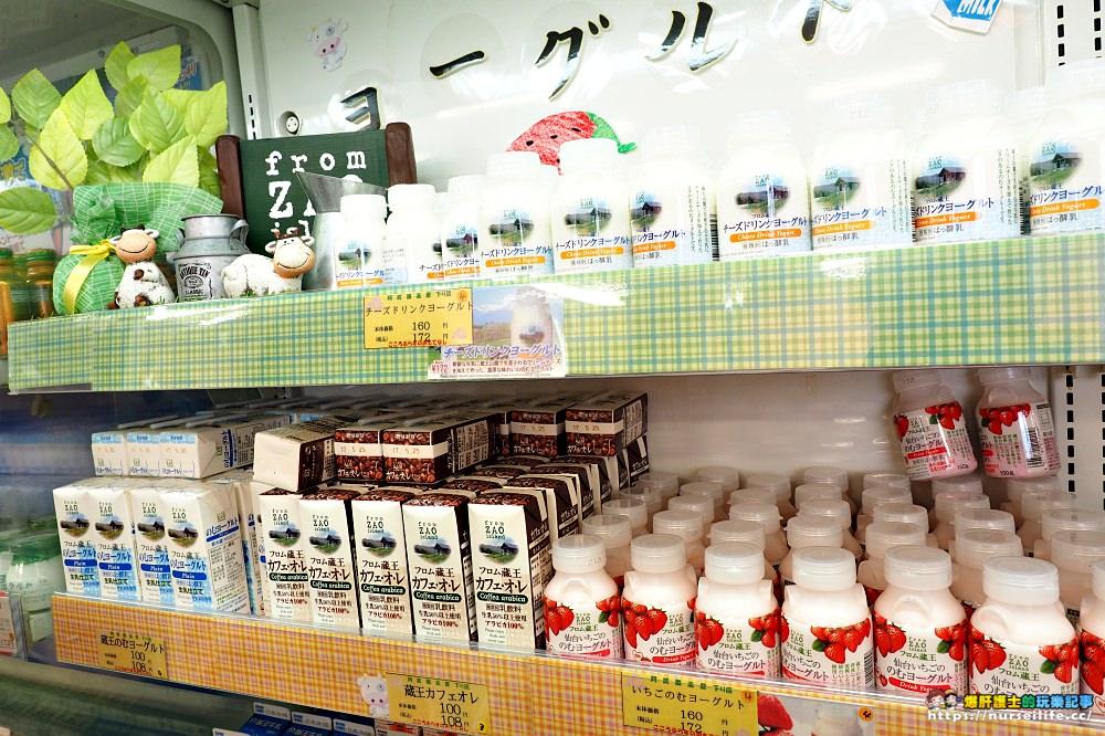 福島|阿武隈高原休息站.牛奶果醬好好買 - nurseilife.cc