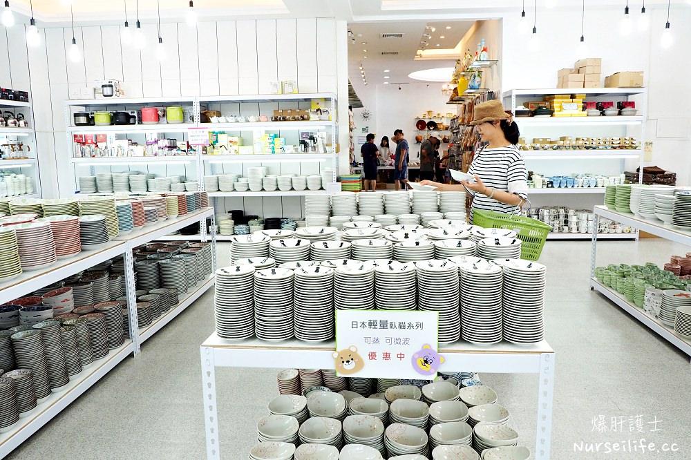 承易瓷器有限公司|竹北日本進口瓷器大賣場.好逛好買不剁手都難