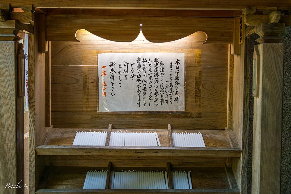 福島|中野不動尊.森林裡的除厄神社 - nurseilife.cc