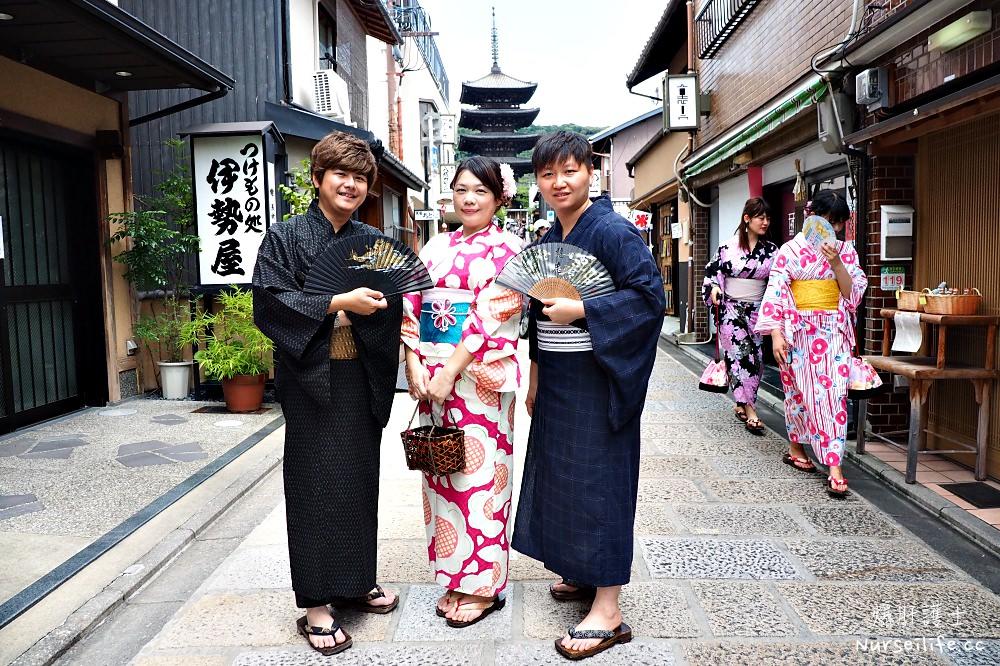 京都和服出租京小町|鄰近八坂之塔、二年坂、清水寺,提供中文服務的浴衣體驗