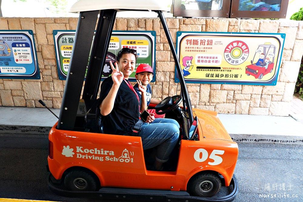 鈴鹿賽道樂園|日本引進全台第一座駕駛主題樂園就在高雄草衙道 - nurseilife.cc