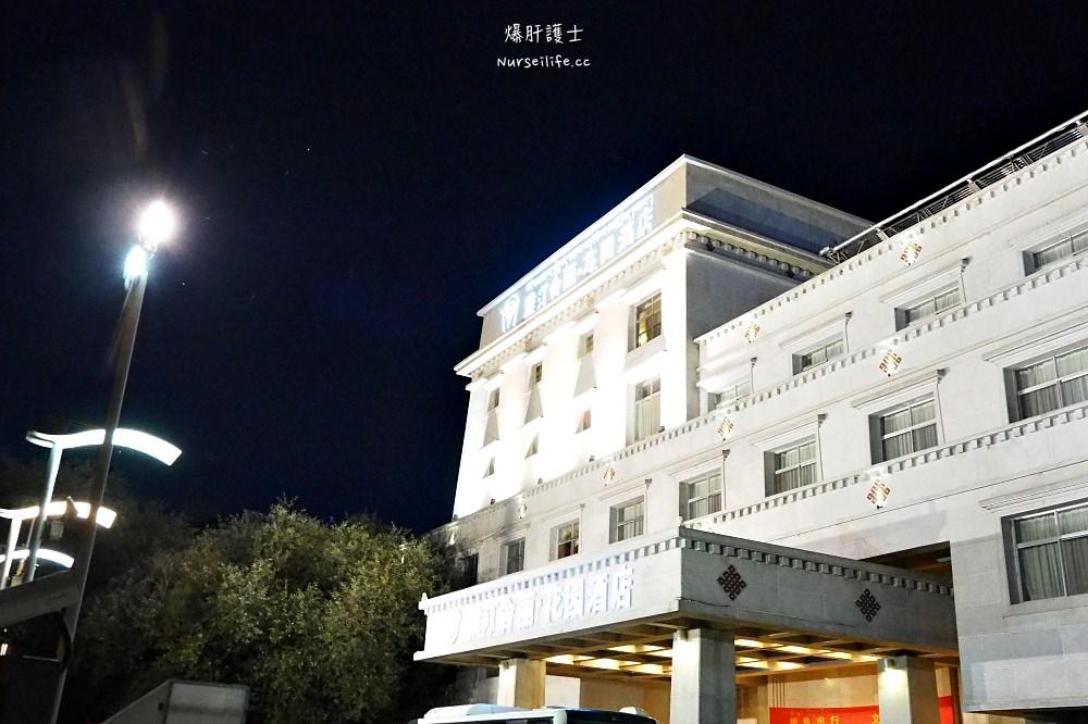 中國、西藏 拉薩住宿.雅汀舍麗花園酒店 - nurseilife.cc