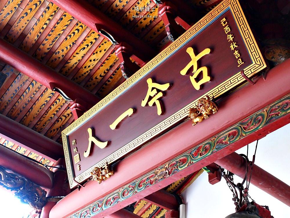 台南|在巷弄巧遇美麗的風情 - nurseilife.cc