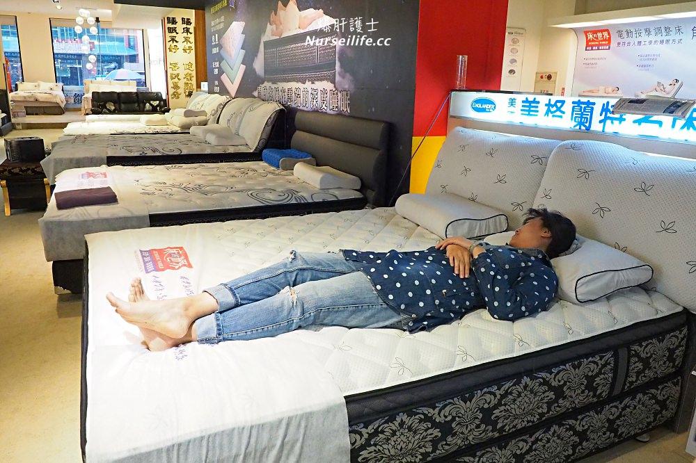 買台灣雙人床墊