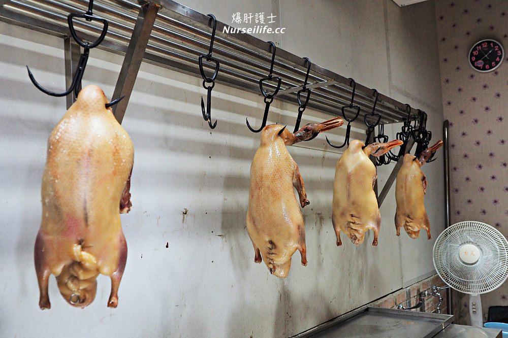 金磚柴火火焰烤鴨|台中唯一全聚德技法烤鴨11吃.超值價格專程前往都划算 - nurseilife.cc