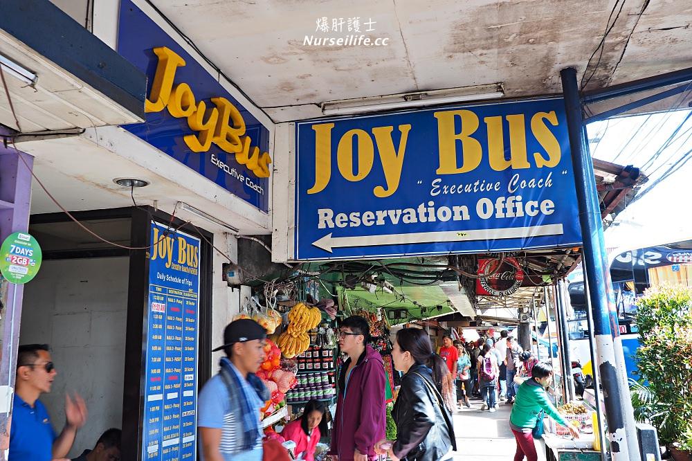 碧瑤市區|逛街、購物、到機場,總之先到半山腰來吧! - nurseilife.cc