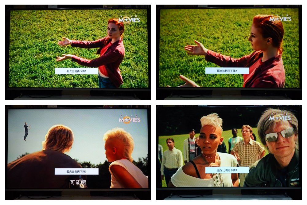 55吋電視推薦BenQ 55JM700護眼電視.除了4K HDR還添加了智慧藍光 - nurseilife.cc