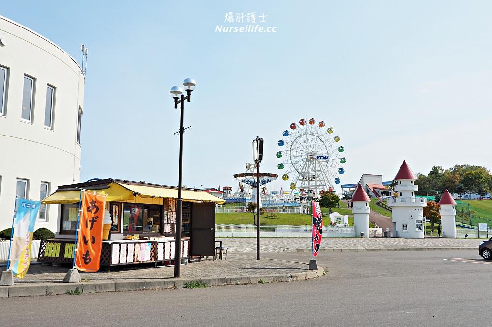 北海道 道の駅愛ランド湧別.沒想到這裡是干貝的故鄉阿~ - nurseilife.cc